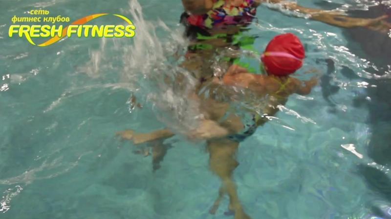 Диана плавание Fresh Fitness