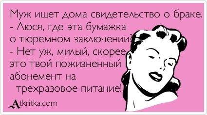 http://cs402127.vk.me/v402127378/4398/hSMIlLOcVuw.jpg
