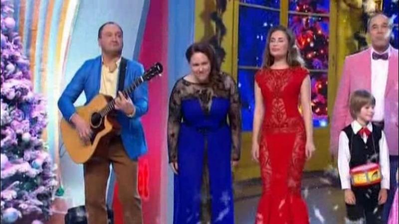Песня В Новый год творятся чудеса Отрывок из Уральских пельменей