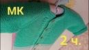 ПОДРЕЗЫ, вяжем рукава в КОМБИНЕЗОНЕ для новорожденных. МК 2 ч.