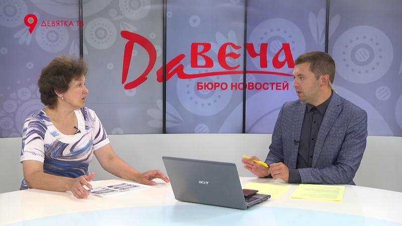 Зеленые прогулки пройдут в Кирове ГОСТЬ - ЕЛЕНА МАКИНА