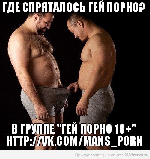 Смотреть порно вкотакте 21 фотография
