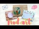 Mail art   Оформление писем 💌