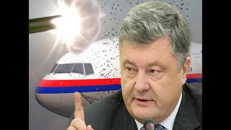 Сенсация на украинском ТВ приказ сбить MH-17 отдал Порошенко