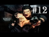 Vampire - The Masquerade - Redemption  Let's Play #12