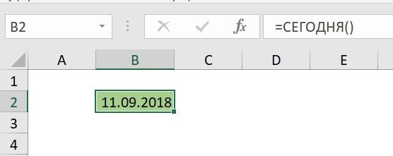 Показывать текущую дату