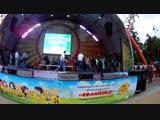 Харьков, Парк Горького, Культурный Weekend, ХГАК, часть 17, народный танец, концерт