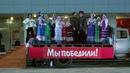 Народный коллектив русской народной песни Русь - Снежочки