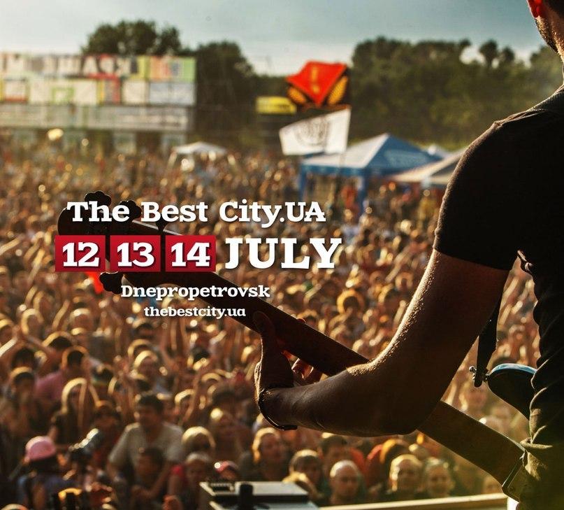Фестиваль The Best City.UA 2013