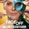 Face Off - Реалити-шоу гримеров