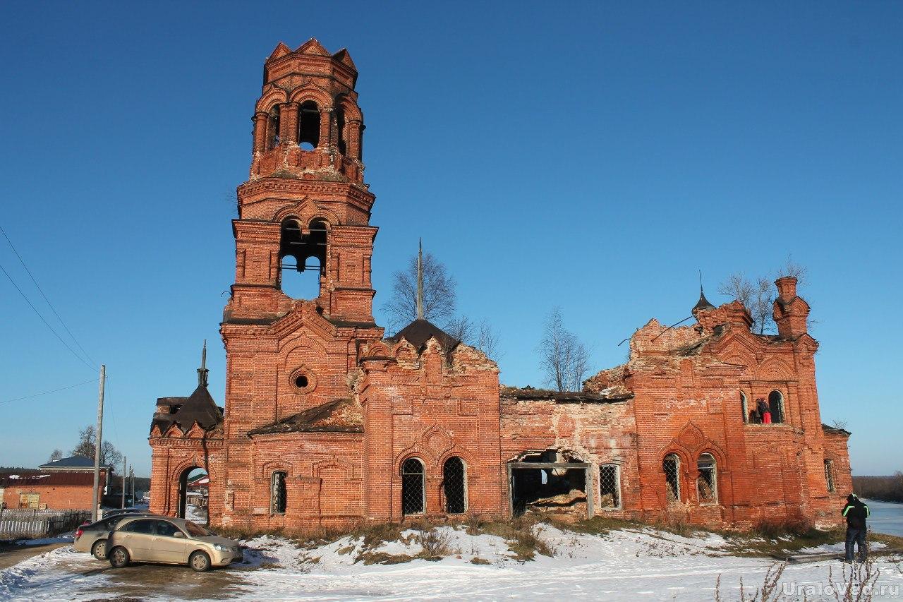 Церковь в Покче
