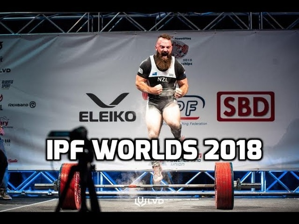 IPF Worlds 2018 - Brett Gibbs 830.5kg @ 83kg Body Weight