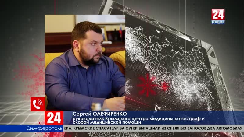 Керченские медучреждения переведены в боевую готовность