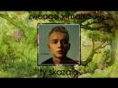ZWUAGA MAISA - Ты сказала Official Audio
