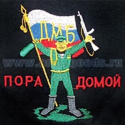 Александр Черкасов, 20 декабря 1991, Екатеринбург, id200617677
