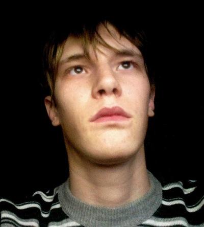 Макс Авдеев, 3 июня 1995, Пермь, id121814338