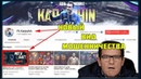 Новый вид мошенничества от Fk Karpuhin FIFA 19 MOBILE