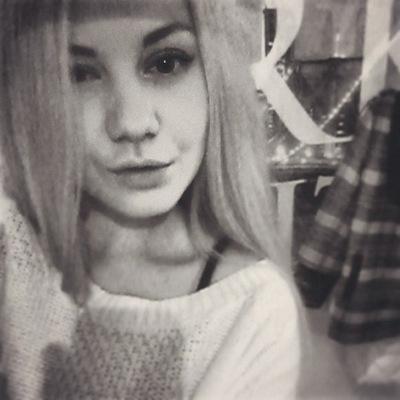Светлана Горбунова, 21 ноября , Нижний Новгород, id153437285