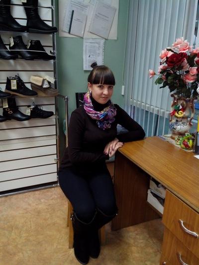 Наталья Видякина, 25 октября , Саранск, id48723998