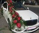 Марлисс Цветок фото #1