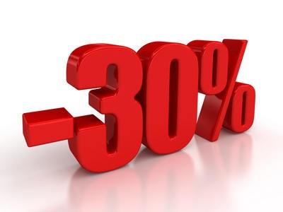 Скидки 30%