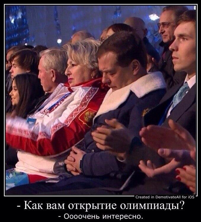 Олимпиада СОЧИ-2014. Болеем за наших! - Страница 6 SDhQpeeskNw