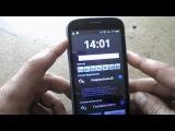 Прикольный будильник на андроид