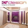 Дизайн интерьера в Житомире. KAdesign.