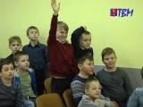 Сто лет советской пожарной охране. В Центральной детской библиотеке огнеборцы десятой пожарной части встретились со школьниками.