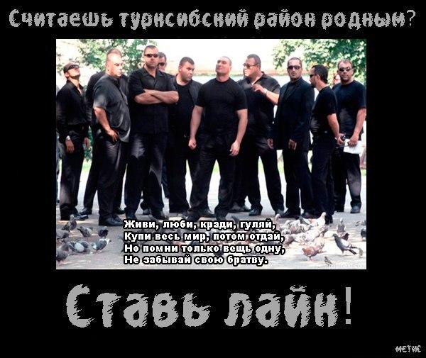 Последние новости михайловки волгоградская область