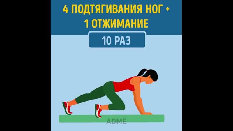 8 упражнений для того, чтобы быстро подтянуть тело