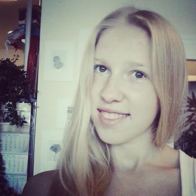 Диана Плотникова, 26 февраля , Новосибирск, id34822190