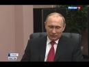 Вести Россия 1 20 04 2015