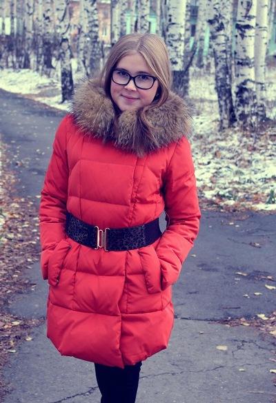Екатерина Кокшарова, 18 января 1997, Верхняя Салда, id56198462