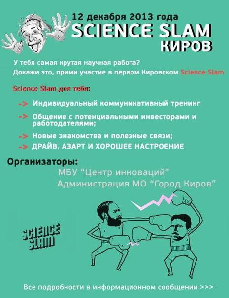 аренда муниципальной недвижимости 2014