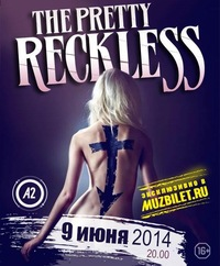 The Pretty Reckless в Петербурге - 9 июня!