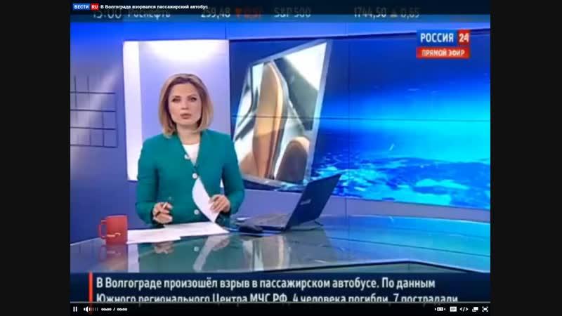 В Волгограде Взорвался Пассажирский Автобус. 2013.mp4