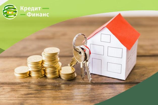 Займ под залог недвижимости красноярск отзывы займ монетка онлайн