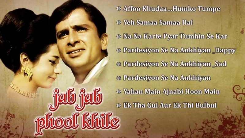 Jab Jab Phool Khile (HD) - Video Songs - Shashi Kapoor Nanda