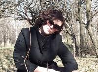 Елена Троянская, 29 июня 1983, Горловка, id183561039