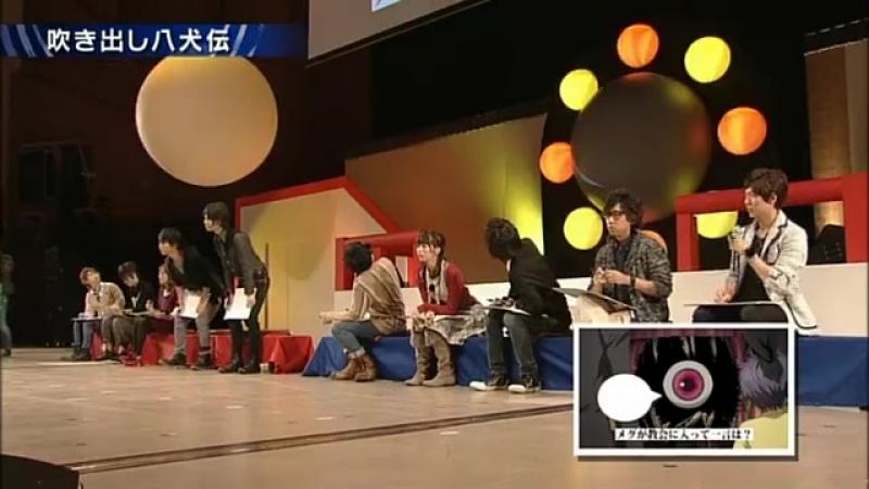 Hakkenden Touhou Hakken Ibun Oidemase! Konoya in Pacifico Yokohama Event (Part 2)