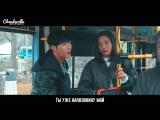 The Great Seducer- Bad Boy (Red Velvet) [рус.суб]
