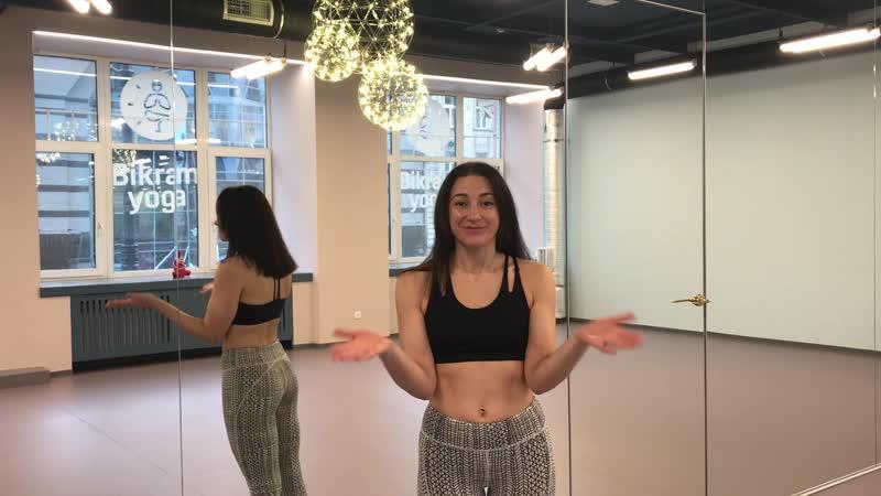 Ольга Спасенко приглашает на классы в Бикрам Йога СПб