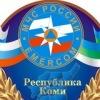 МЧС Республики Коми
