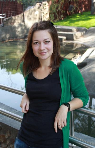 Виктория Вергазова