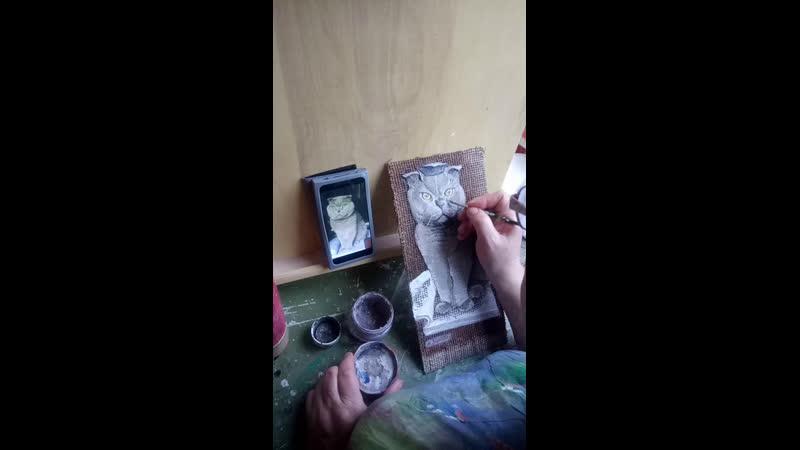 Кот правохранитель барельеф авторская работа Зырянова 🤚 Курсы обьемной лепки и в наличии на продажу 🙌 🎨