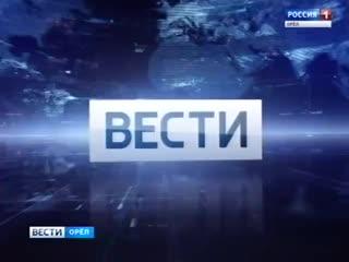 Круглый стол с РЖД 16.10.18