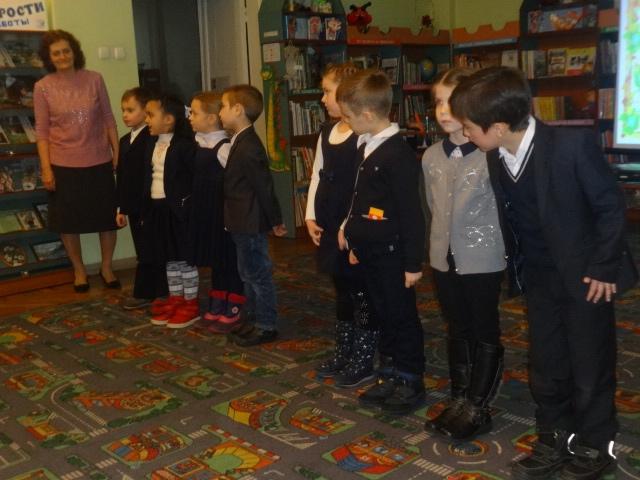день туризма, детям о странах мира, донецкая республиканская библиотека для детей, отдел обслуживания дошкольников и учащихся 1-4 классов