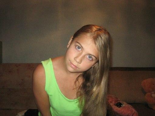 знакомства в уфе ищу девушку 13 16 лет