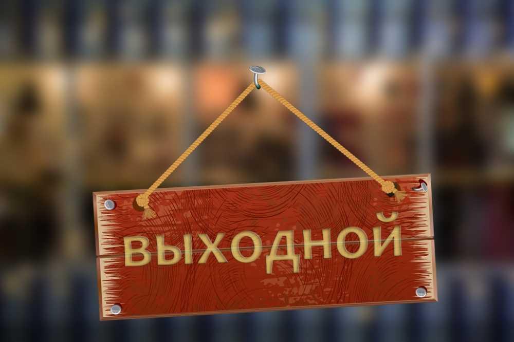 Выходные задержатся. Как отдыхают в Крыму на следующей недели?